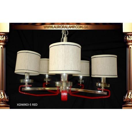 Люстра подвесная XGN6903-5-RED Люстры освещение оптом Одесса