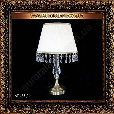 Лампа настольная AT 135/1 Купить лампу настольную в Одессе магазин Аврора