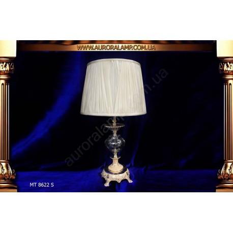 Лампа настольная MT8622 S Купить настольную лампу магазин Аврора