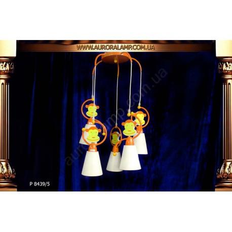 Люстра подвесная P8439-5. Свет люстры освещение оптом Одесса.