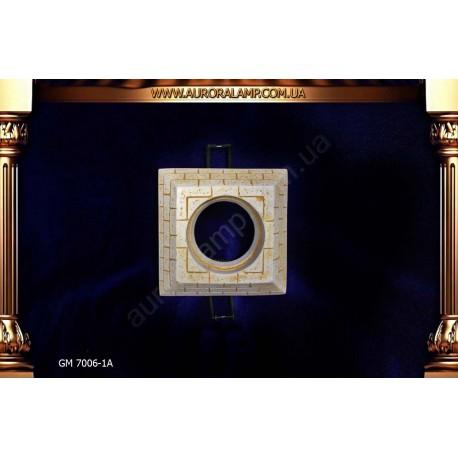 Встроенный свет, точечник GM7006-1A гипс магазин Аврора
